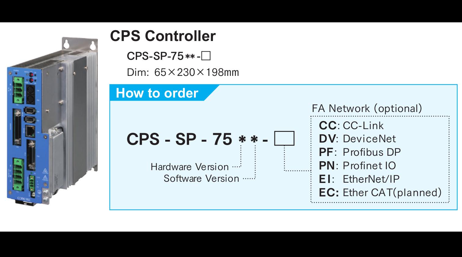 cps_controller_forCS_E