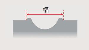 溶接幅_検査項目_溶接検査システム
