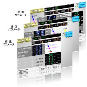 4_マルチプレス_使い方_動作パターン