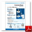 Custom_Press