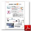 bantou_sun_catalog