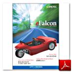 eFalcon